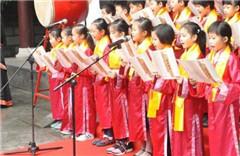杭州万松书院举行祭孔大典