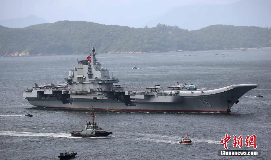 香港举行仪式欢迎辽宁舰航母编队抵港