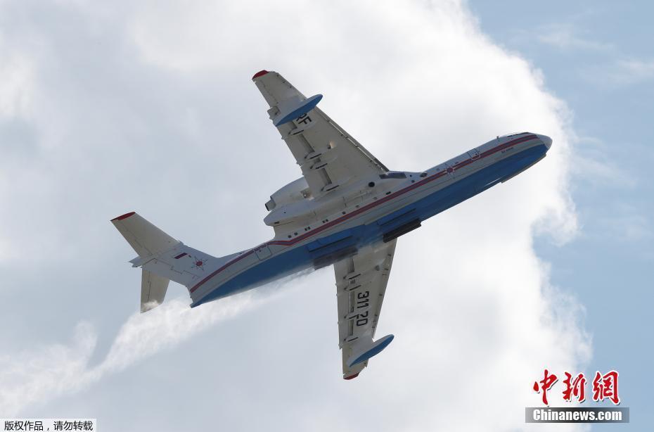 图为别-200水上飞机.