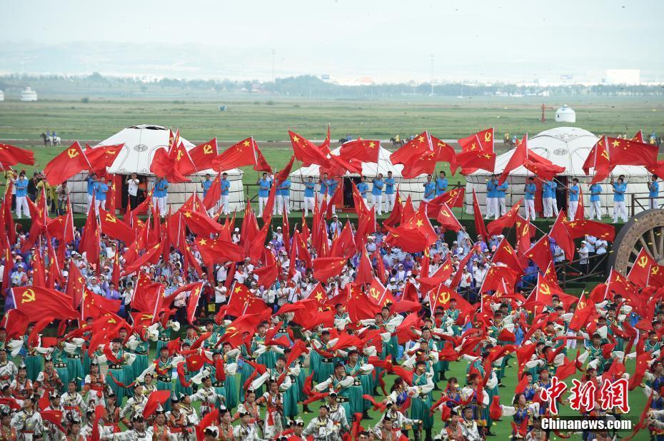 庆祝内蒙古自治区成立70周年大会在呼和浩特举行