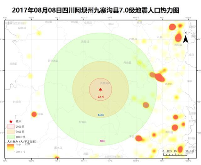 中国人口分布_人口分布网