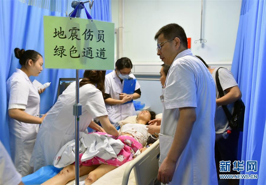九寨沟地震伤员送抵绵阳接受救治