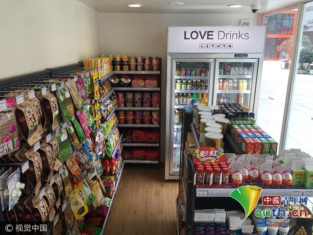 无人售货超市落户西安 市民体验惊喜连连