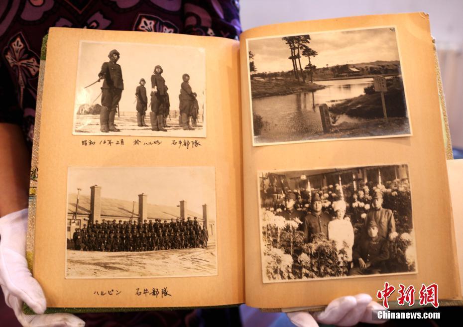 侵华日军第七三一部队新罪证公开 与NHK播放纪录片相佐证
