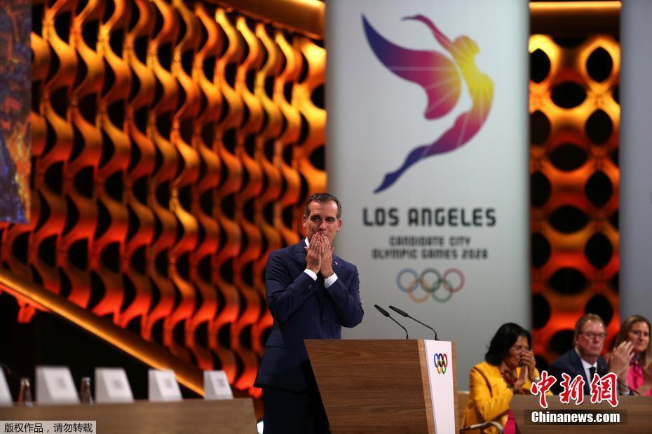 洛杉矶成为2028年夏季奥运会举办城市