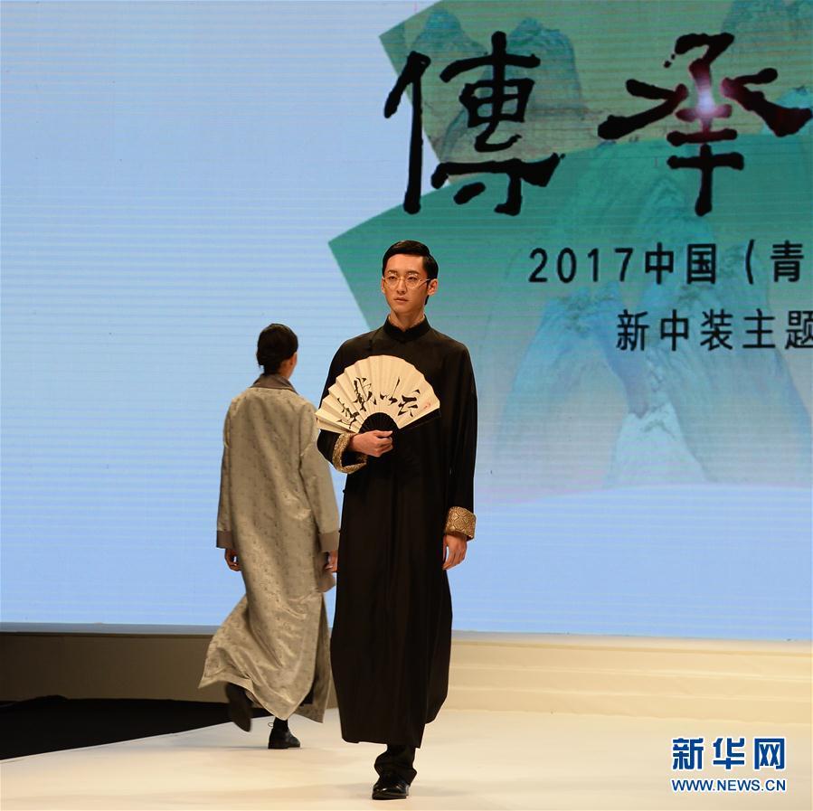 引领中式服装新时尚图片
