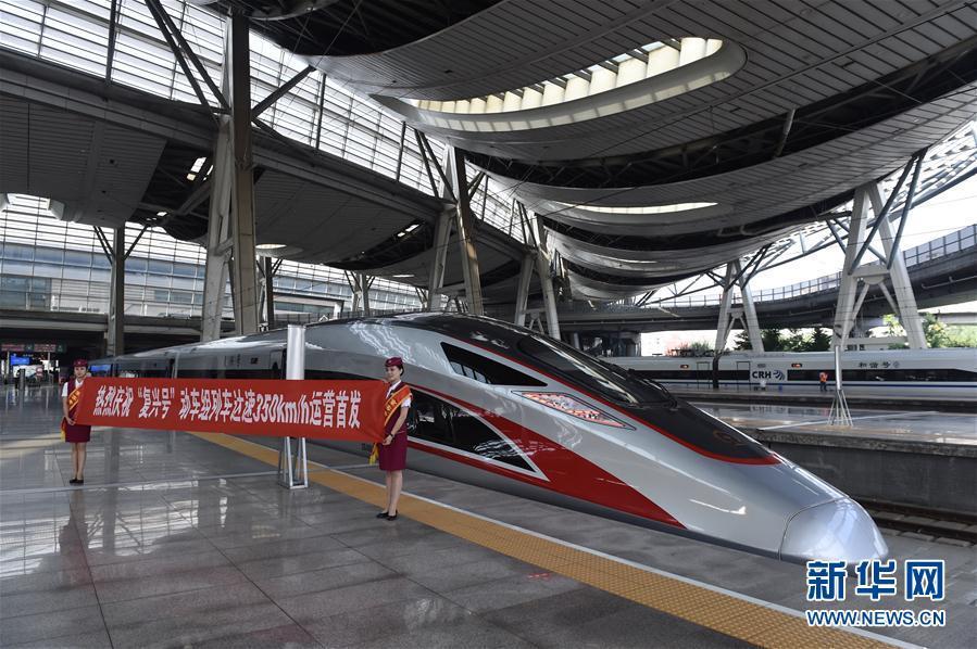 京沪高铁 复兴号 运行时速提至350公里