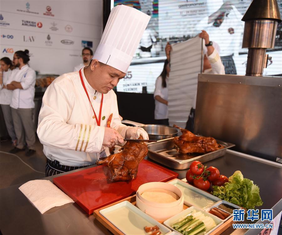 (XHDW)(1)中国美食亮相伊斯坦布尔美食节
