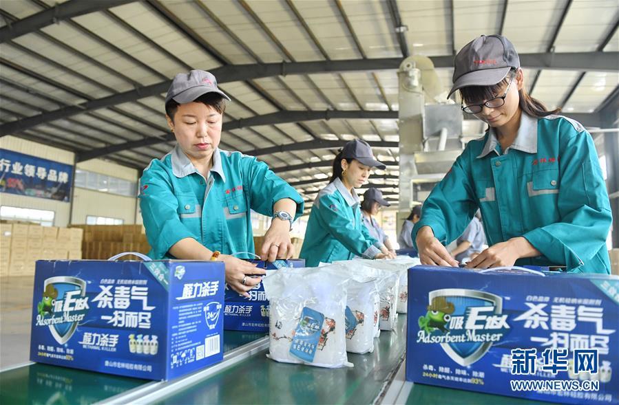 """(经济)(1)河北唐山:煤炭企业变身""""环保卫士"""""""