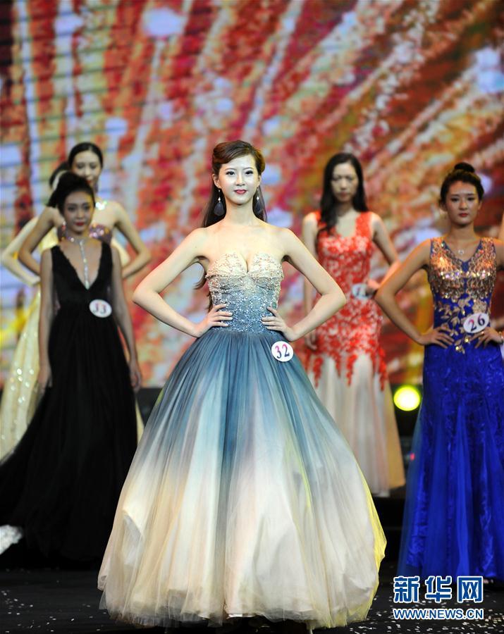 (社会)(3)第57届国际小姐中国大赛总决赛在京举行