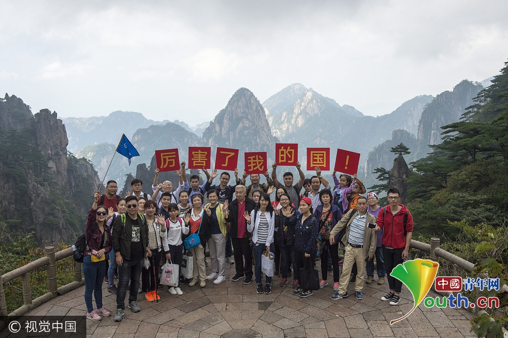 北京三年疏解提升上千个市场、上百个物流中心
