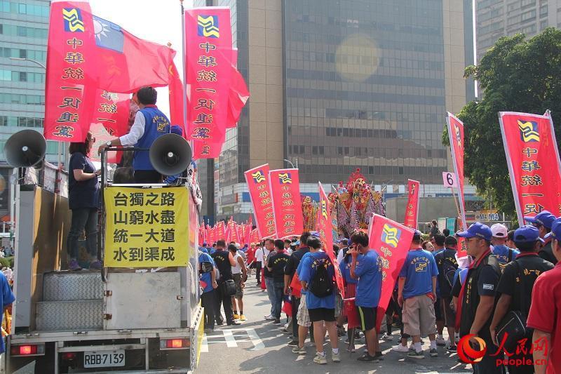 一点红香港马会官方网站