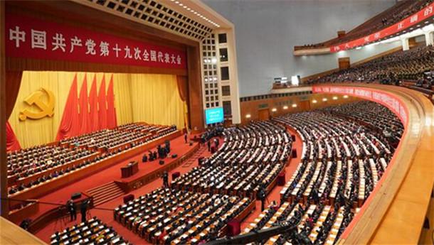 中国共产党_副本.jpg