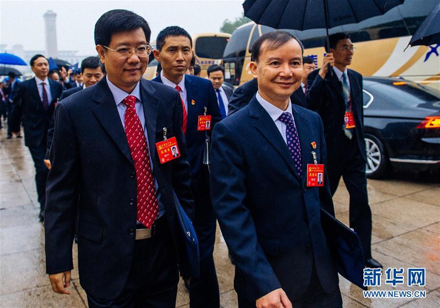 (十九大)(3)中国共产党第十九次全国代表大会在北京开幕