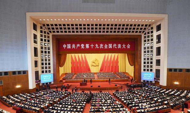 表大会在北京隆重开幕.jpg