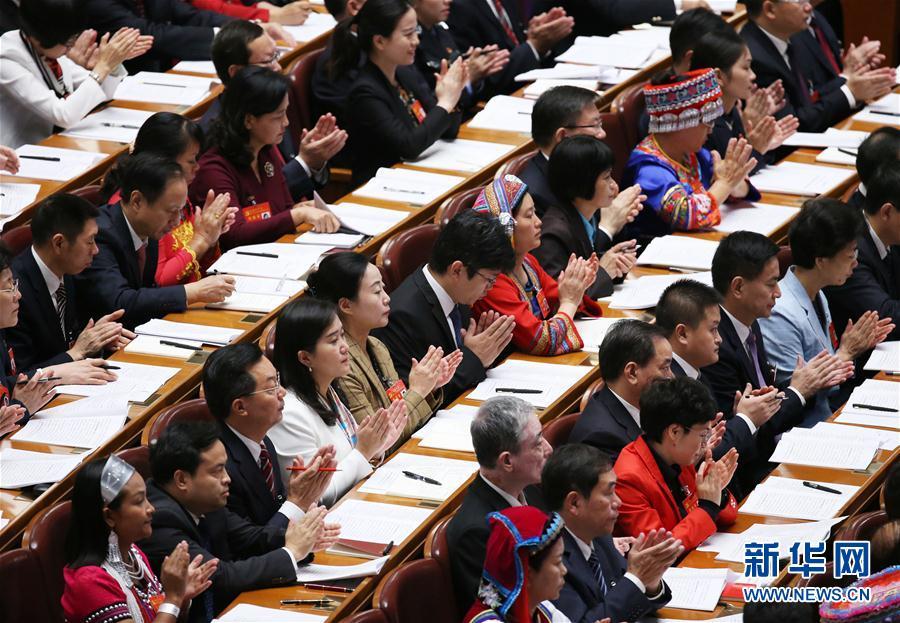 (十九大)(7)中国共产党第十九次全国代表大会在北京隆重开幕