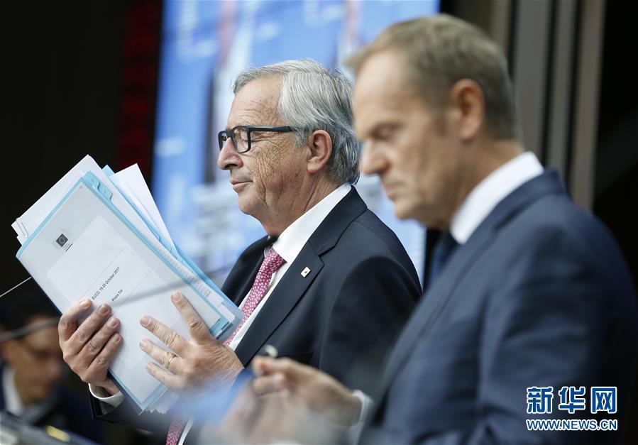 (国际)(2)欧盟举行秋季峰会