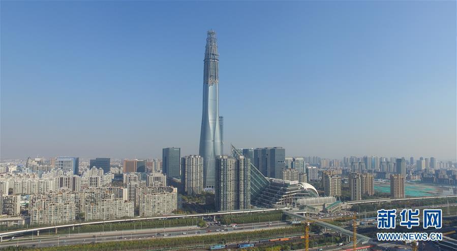 天津滨海新区地标建筑封顶 高达530米
