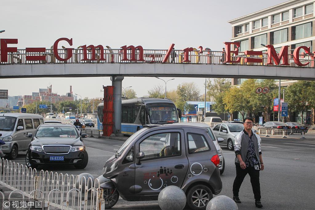 北京:镶嵌数学物理公式的天桥