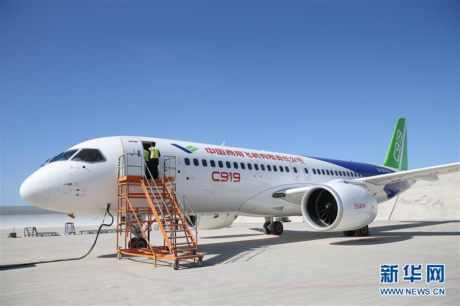 国产大型客机c919计划于10日转场阎良开展适航取证工作