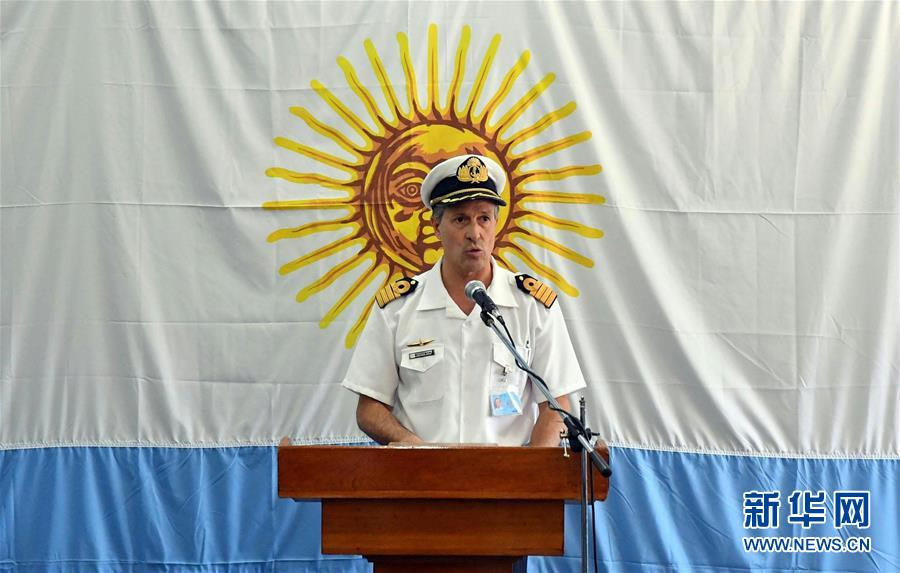 """(国际)(1)阿根廷军方说""""圣胡安""""号潜艇失联当天附近海域有爆炸发生"""