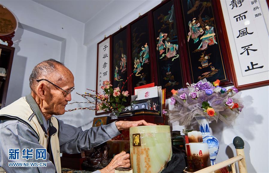 (两岸交流30年·图文互动)(6)为了叶落归根的承诺——台湾老人高秉涵特殊的两岸之旅