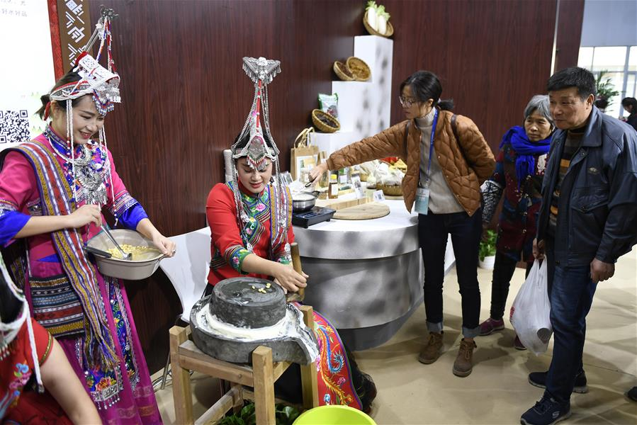 (服务)(1)2017浙江农业博览会在杭州开幕