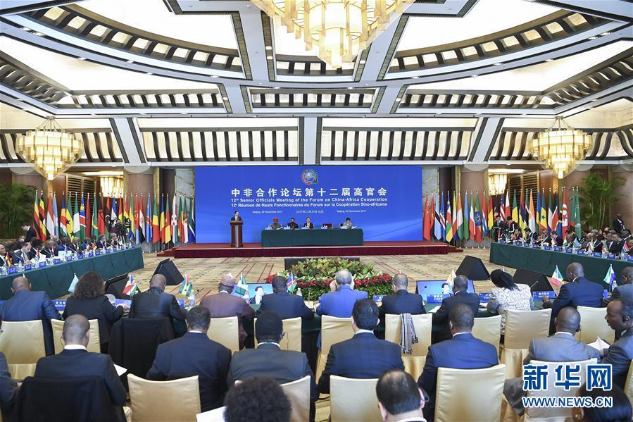 (新华网)中非合作论坛第十二届高官会在京举行