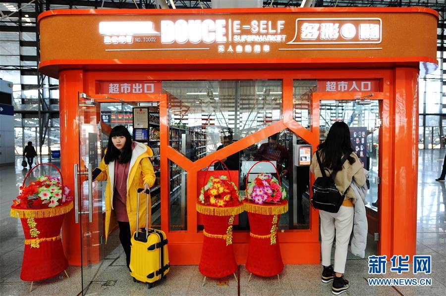#(社会)(1)无人自助超市亮相青岛