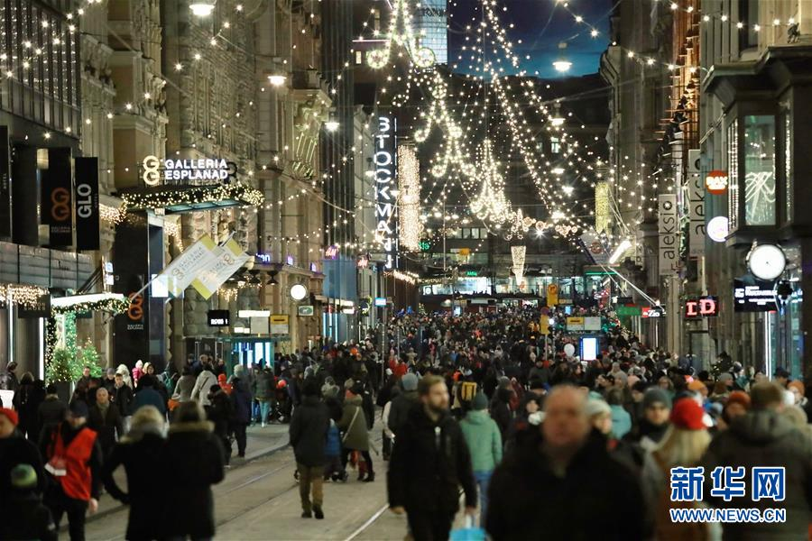 (国际)(1)赫尔辛基举行亮灯仪式迎接圣诞季
