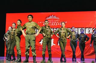 模特大会在天津举办.png