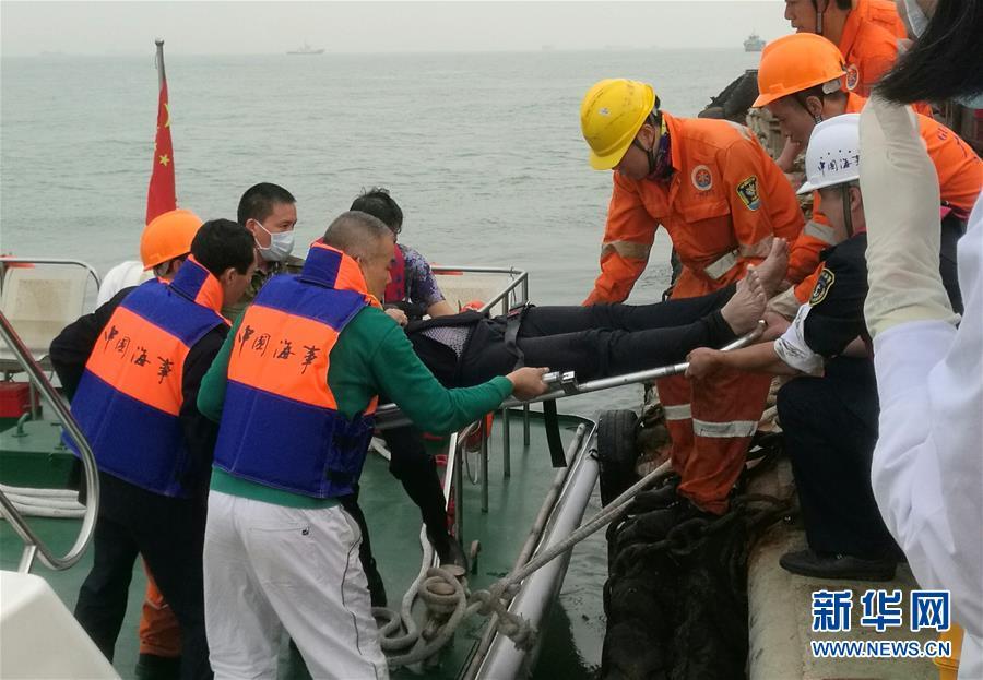 (新华视点·图片版)珠江口货船碰撞事故12名失踪船员中已有7人获救