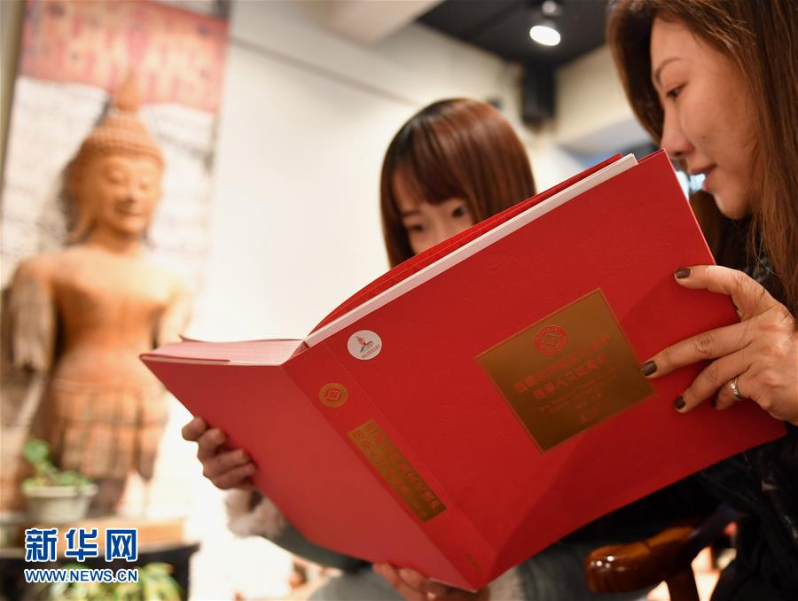 (XHDW)西藏非遗传承人口述实录出版发行