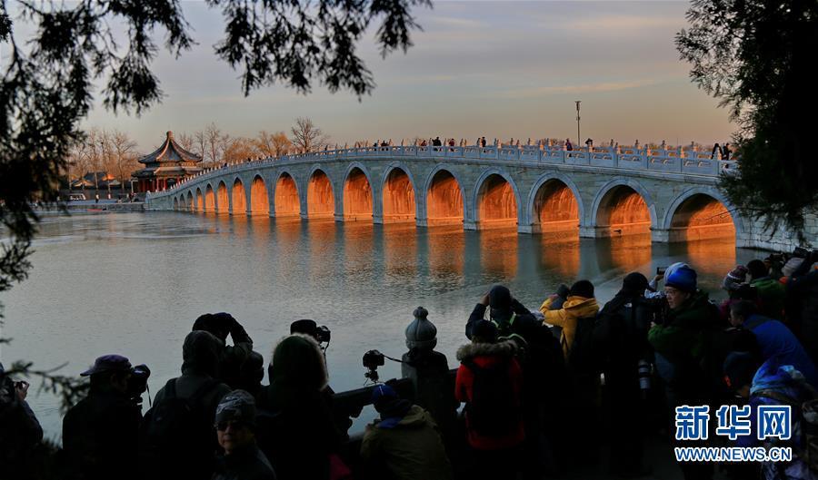 """#(环境)(2)北京颐和园十七孔桥现""""金光穿洞""""美景"""