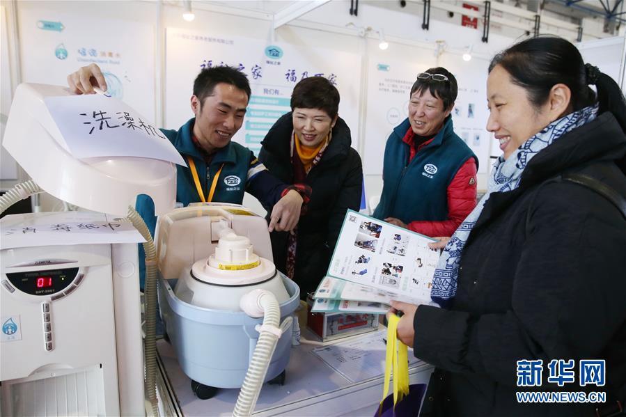#(服务)(2)第六届北京国际老龄产业博览会在京开幕