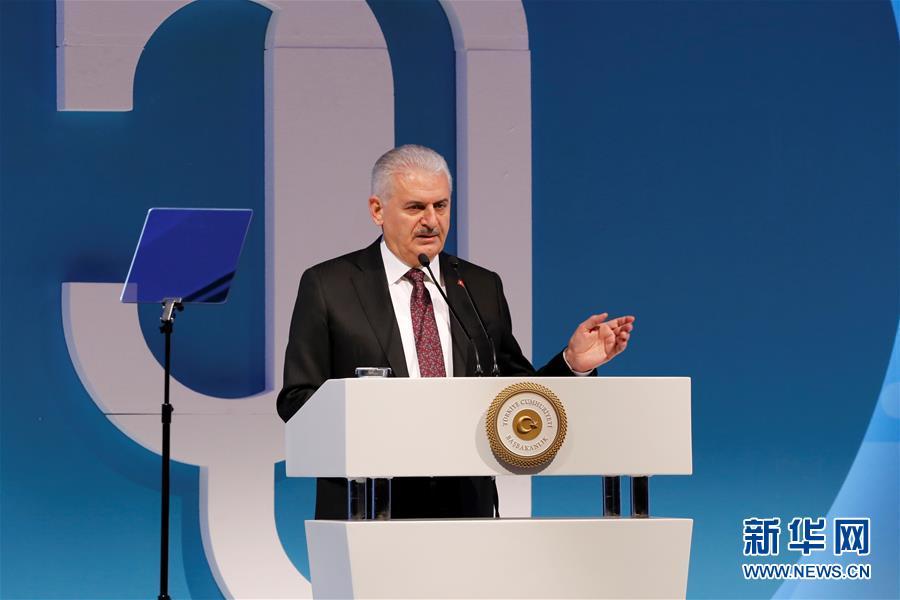 "(XHDW)土耳其总理:期待与中国共建""一带一路"""