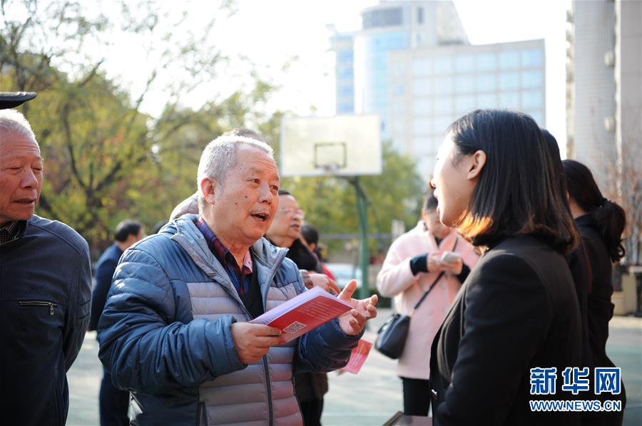 (新华网)西安:普法进社区