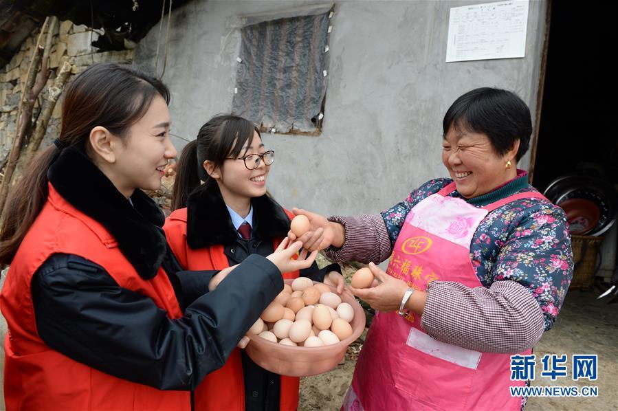 (脱贫攻坚)贵州绥阳:访贫问苦献良策