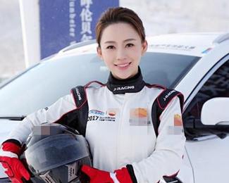 潘晓婷亮相赛车场演绎冰美人