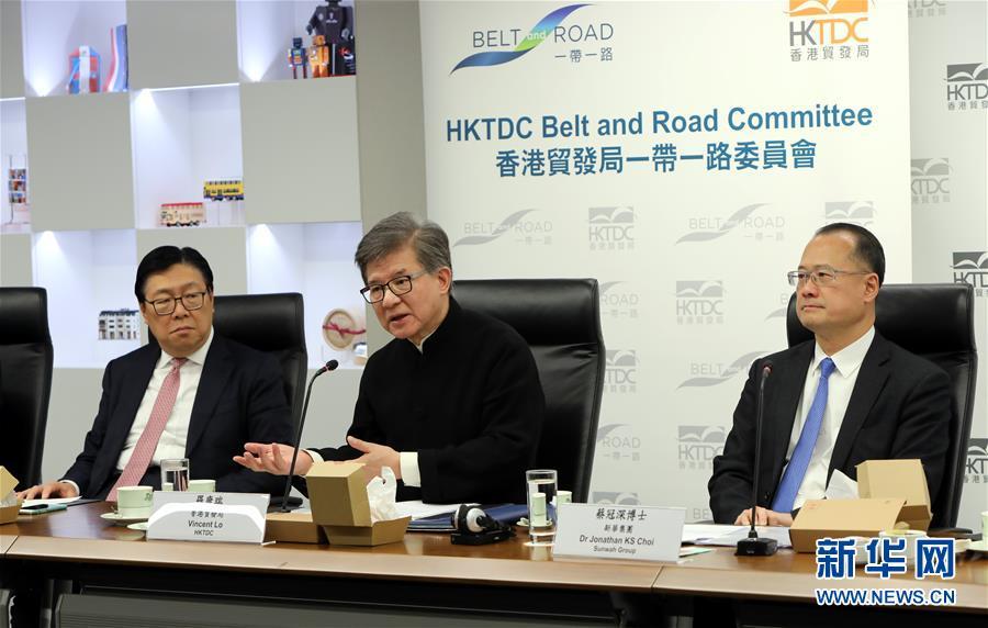 """(图文互动)香港贸发局成立""""一带一路""""委员会"""