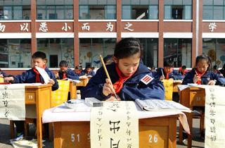 传承传统文化.png