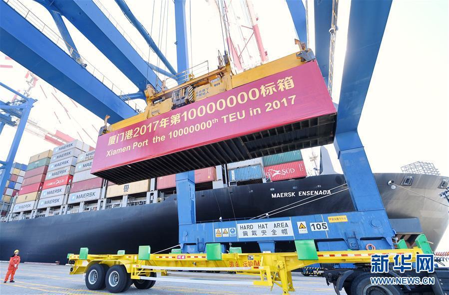 (经济)(1)厦门港集装箱年吞吐量突破一千万标箱
