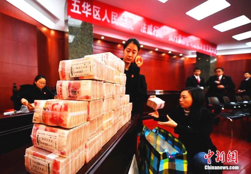 昆明法院发放5000万 现金堆满桌子