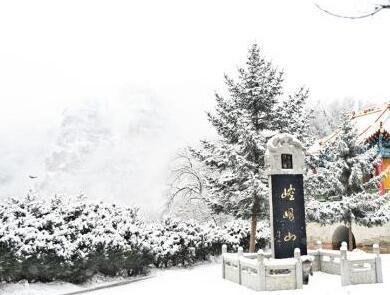 冬日.jpg