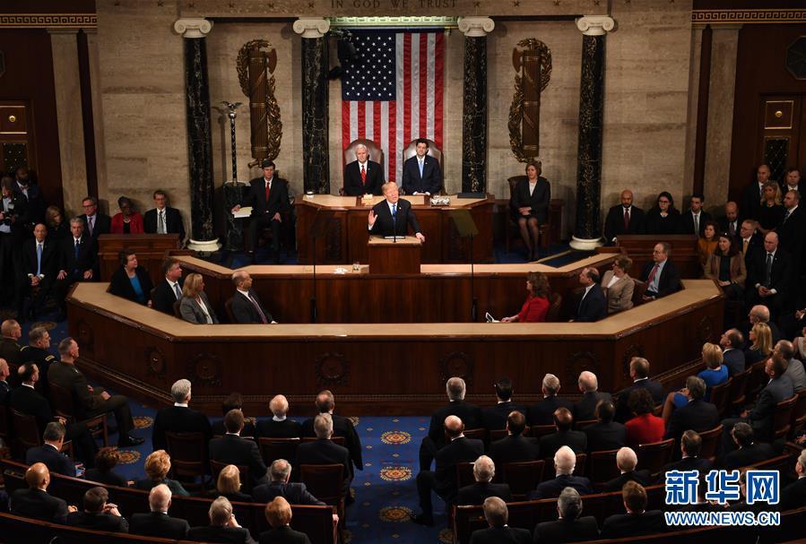 (国际)(1)特朗普发表其执政以来的首次国情咨文演讲