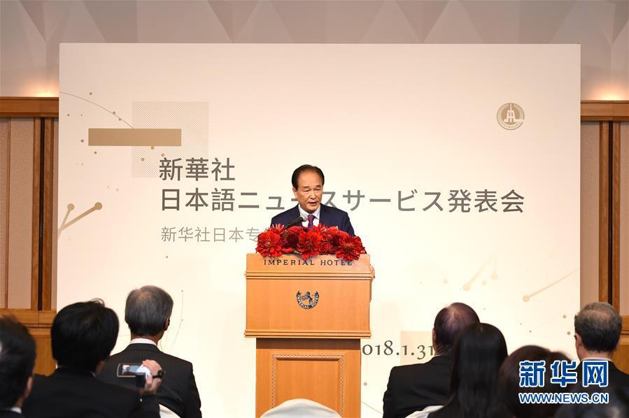 (国际)(1)新华社推出日本专线
