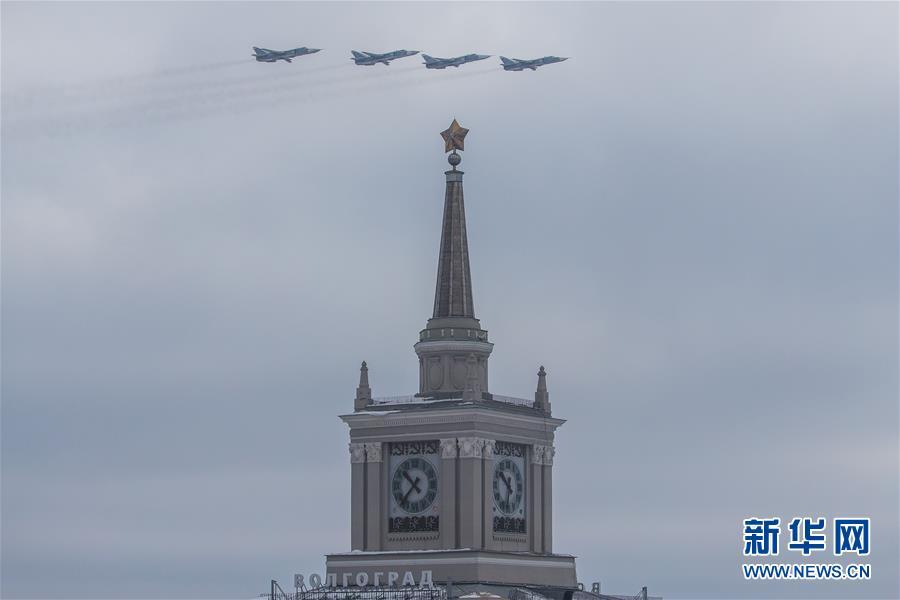 (国际)(8)俄罗斯隆重纪念斯大林格勒保卫战胜利75周年