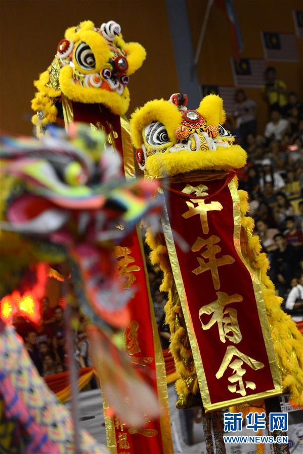 (国际)(1)马来西亚沙巴州举办戊戌年龙麒狮大汇演