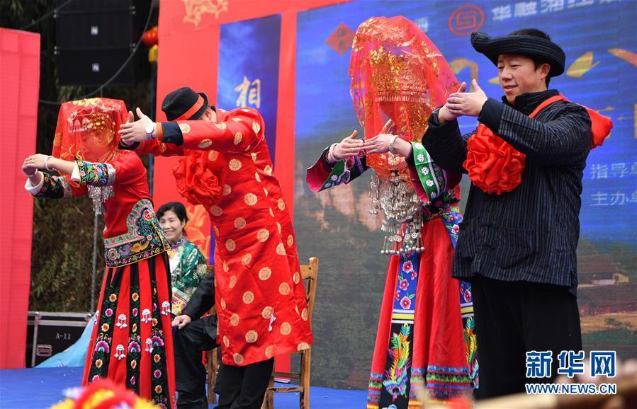 (新春走基层)(10)十八洞村上演苗家婚礼