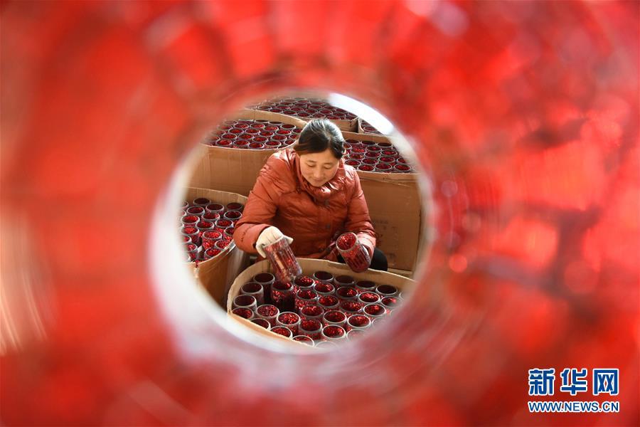 #(经济)(3)山东沂源:巧手创业助推乡村产业兴旺